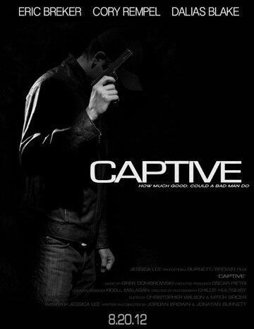Заложник (Captive)