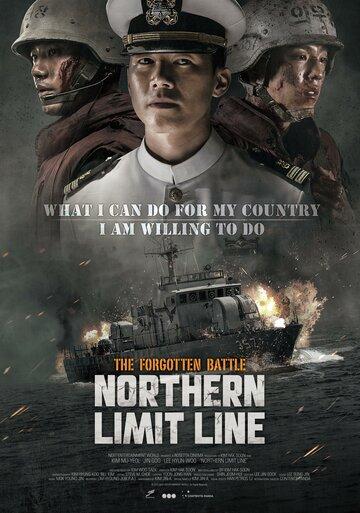 Фильм Северная пограничная линия