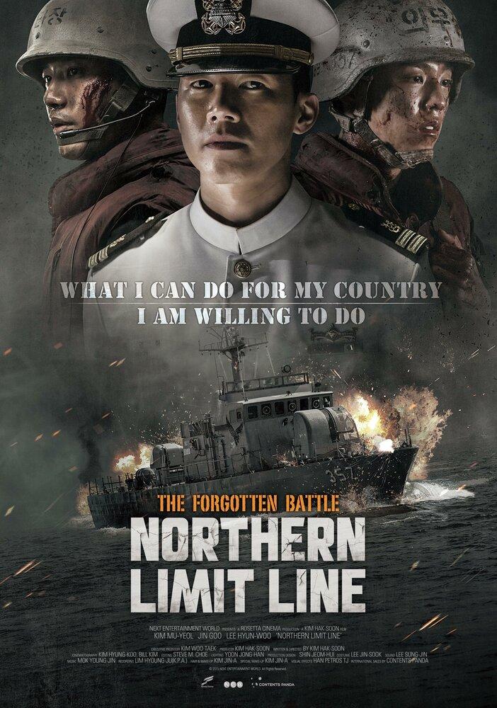 927314 - Северная пограничная линия ✸ 2015 ✸ Корея Южная