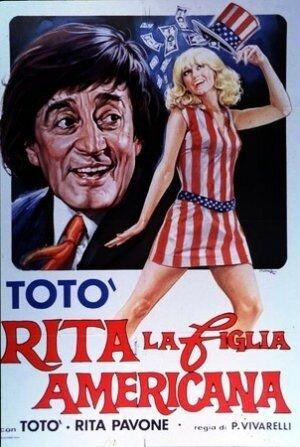 Рита, американская дочь (1965)