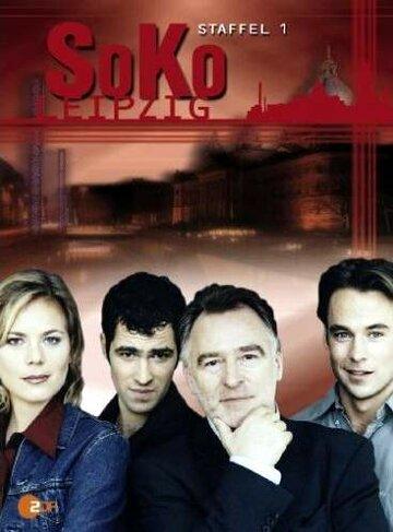Криминальный кроссворд (2001) полный фильм онлайн