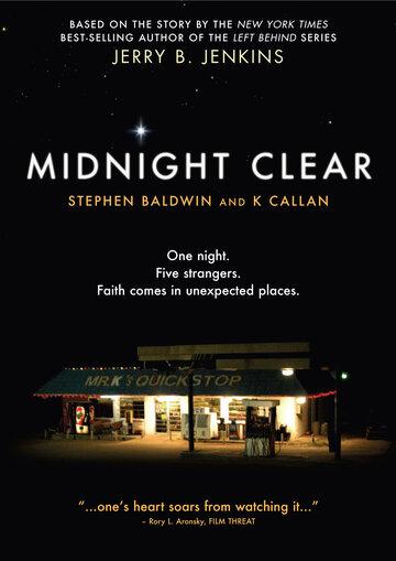 Чистая полночь (2006)