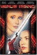 Восход Венеры (1995)