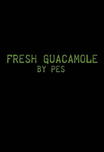 Свежий гуакамоле