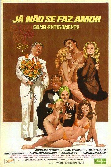 Сегодня уже не любят так, как в прежние времена (1976)