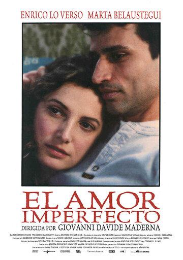 Несовершенная любовь (L'amore imperfetto)