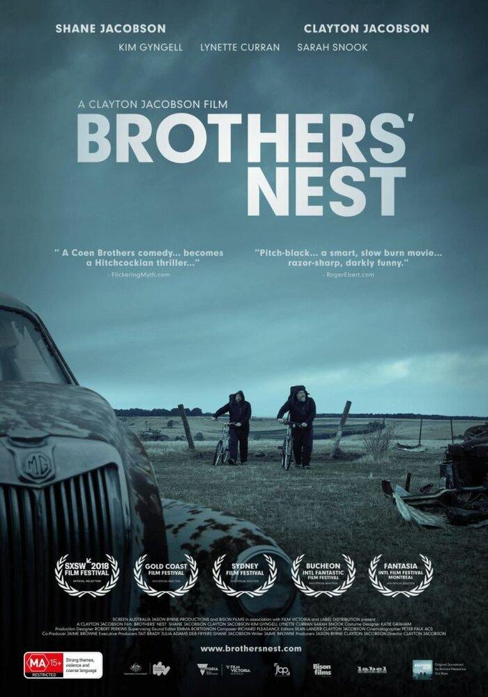 Фильмы Братское гнездо смотреть онлайн