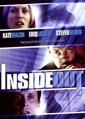 Наизнанку (2005) — отзывы и рейтинг фильма
