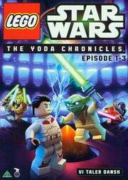 Lego Звездные войны: Хроники Йоды – Атака джедая (2013)