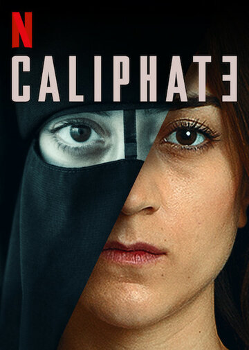 Халифат (2020)