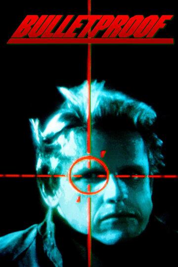 Пуленепробиваемый (1987)