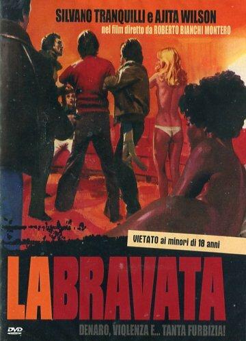 Угроза (1977)