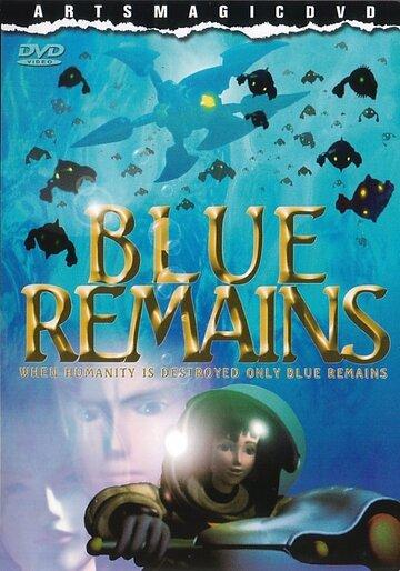 Остатки в синеве (2001)