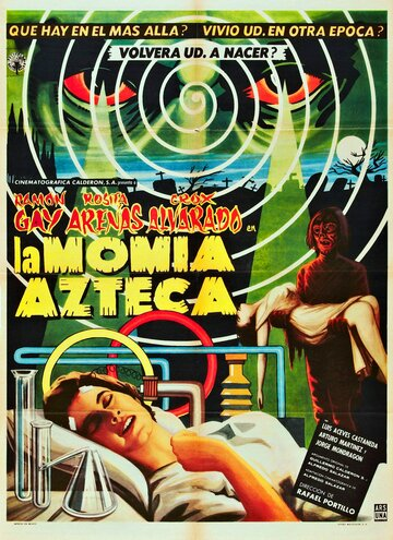 Мумия ацтеков (1957)