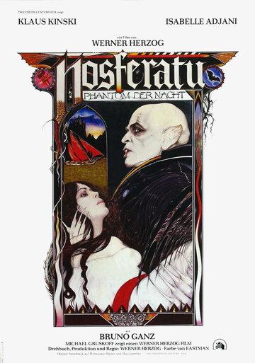 Носферату: Призрак ночи (1978) полный фильм онлайн