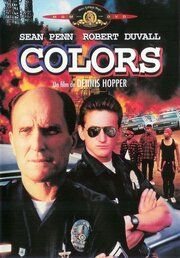 Цвета (1988)
