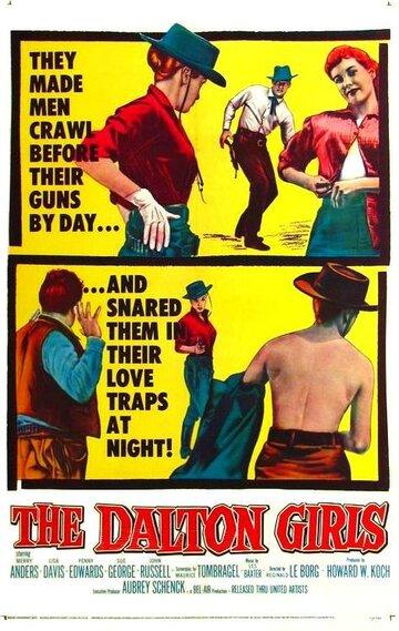 Сестрички Далтон (1957)
