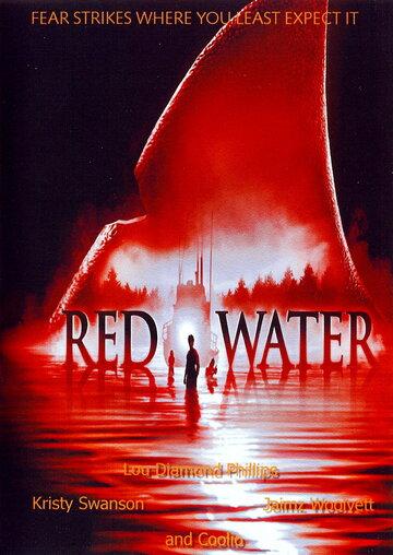 Фильм Мертвая вода (ТВ)