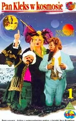 Пан Клякса в космосе (1988)