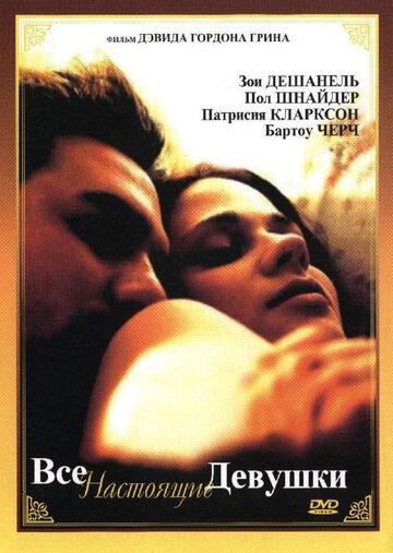 Кино Взять Тарантину