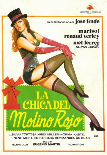 Девушка из «Красной Мельницы» (1973)
