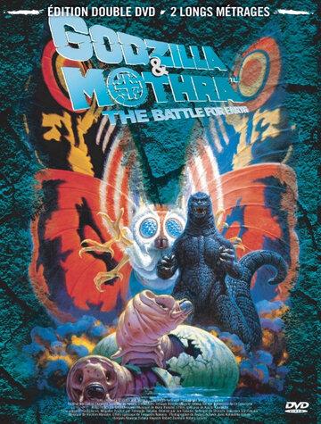 Кино Смертельная битва
