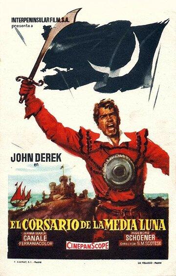 Корсар полумесяца (1958)
