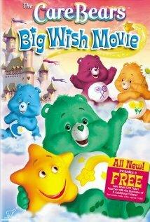 Заботливые мишки: Большое желание (2005)