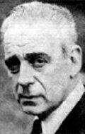 Пол Стюарт