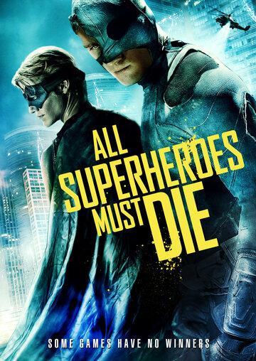 Все супергерои должны погибнуть 2011