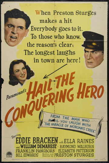 Слава герою-победителю (Hail the Conquering Hero)