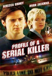Профиль серийного убийцы (ТВ)