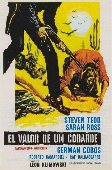 Пятая заповедь: Не убий (1969)