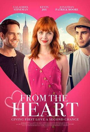 Следуй зову сердца (2020)
