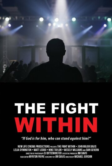Борьба внутри / The Fight Within (2016)