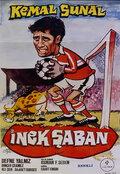 Шабан – корова (1978)
