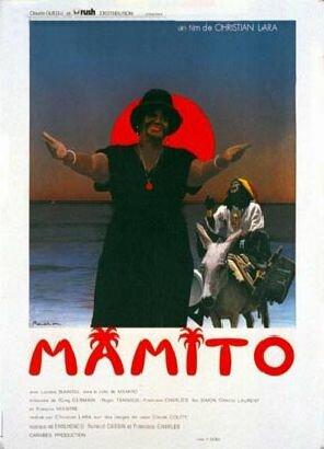Мамито (1979)