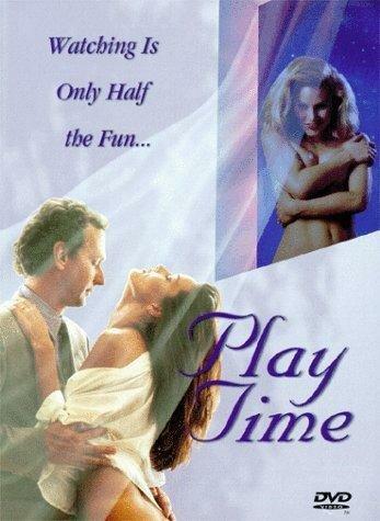 Время игры (Play Time)