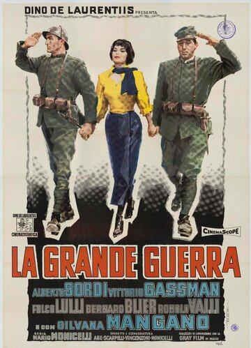 Большая война (1959)