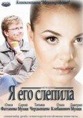 http://st.kinopoisk.ru/images/film/683503.jpg