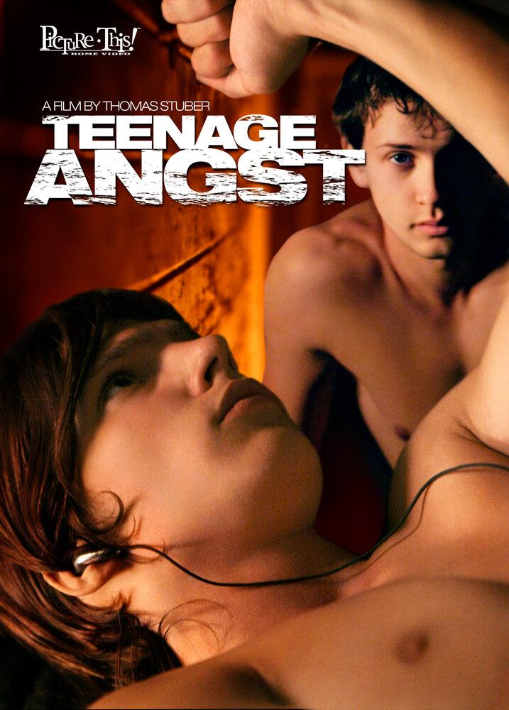 Смотреть бесплатно фильмы подросковый секс