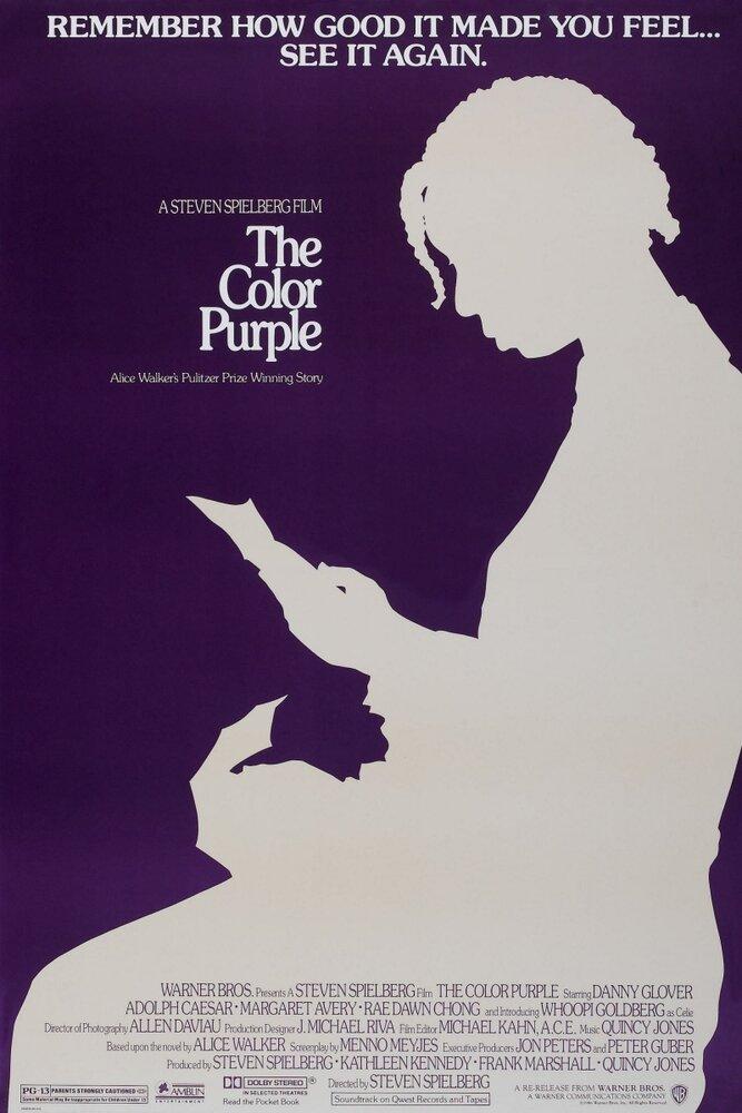 Цветы лиловые полей | The Color Purple | Смотреть онлайн HD
