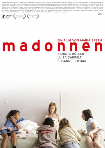 Фильм Мадонны