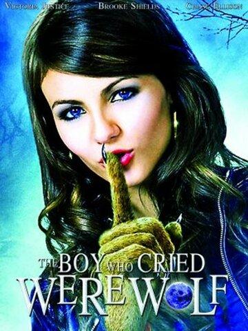 Мальчик, который рассказывал об оборотне (The Boy Who Cried Werewolf)