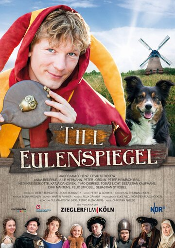 Тиль Уленшпигель (2014)