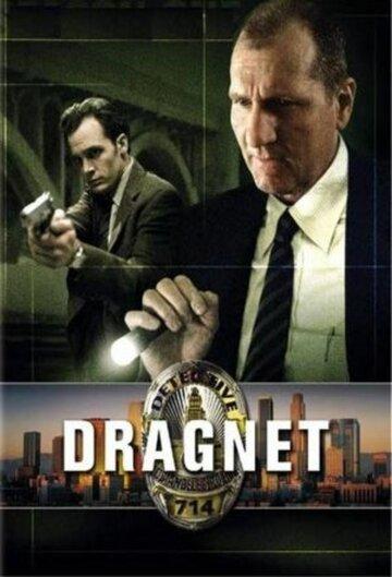 Прочная сеть (2003)