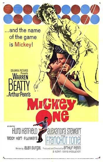 Микки Первый (1965)