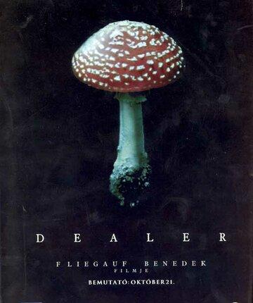 Дилер (2004) — отзывы и рейтинг фильма