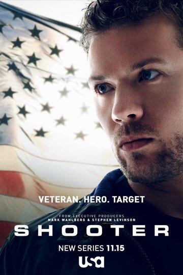 Стрелок (2016) - смотреть фильм в хорошем качестве онлайн