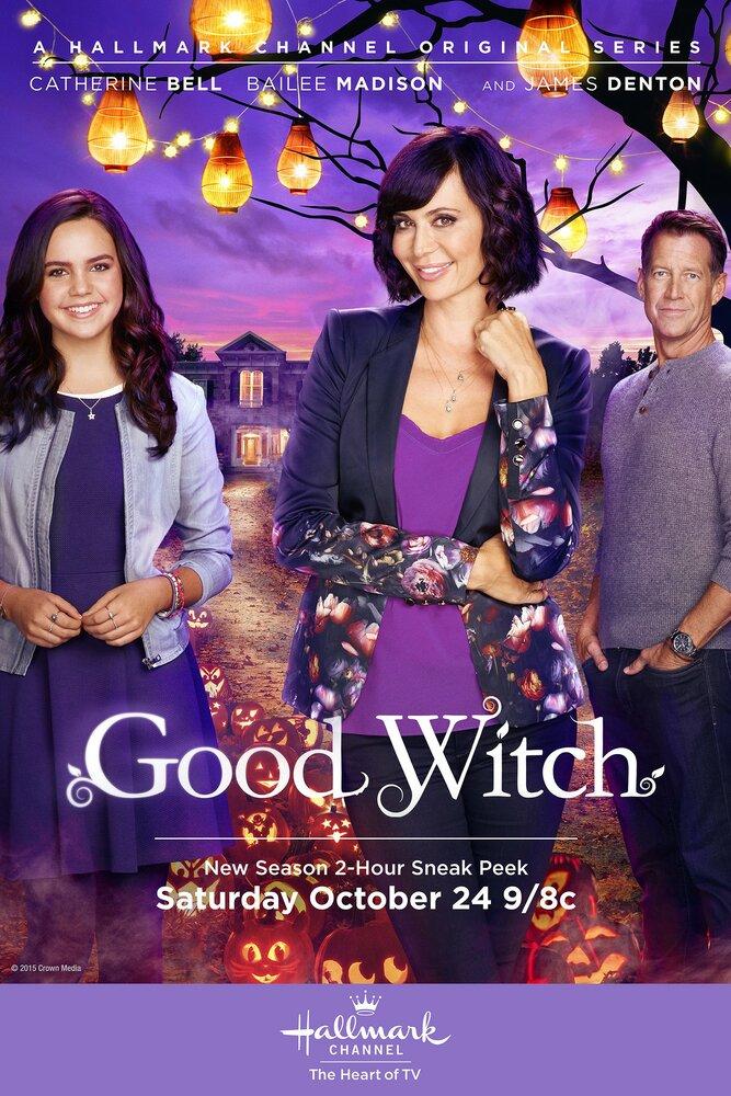 Смотреть фильм ведьма 2015 онлайн.